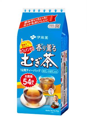香り薫るむぎ茶ティーバッグ