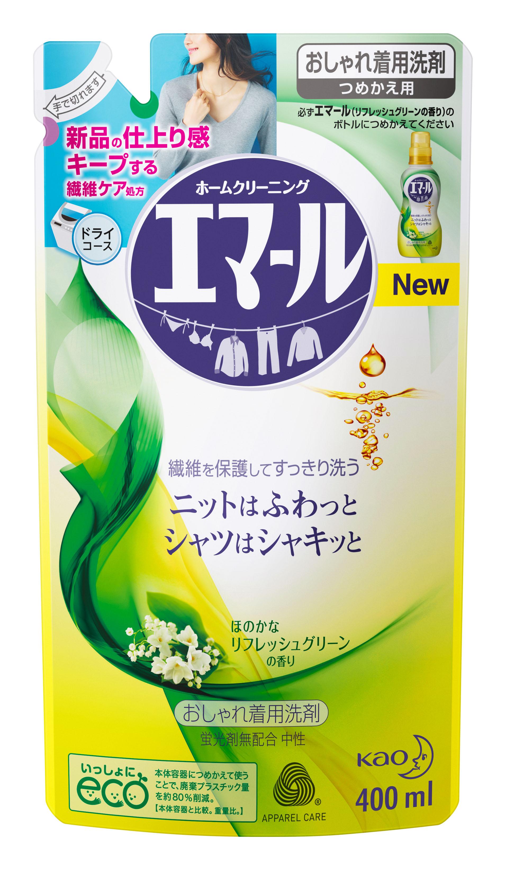 エマール リフレッシュグリーンの香り 詰替用