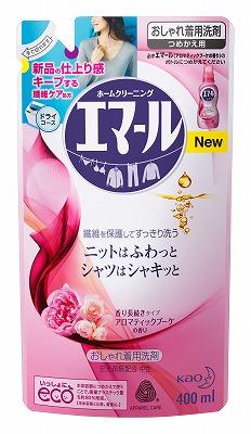 エマール アロマティックブーケの香り 詰替用