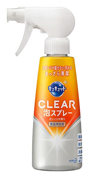 キュキュット CLEAR泡スプレー 本体