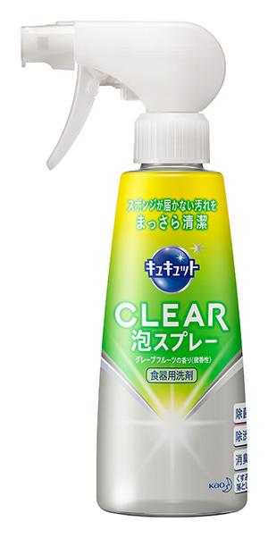 キュキュット CLEAR泡スプレーGF 本体