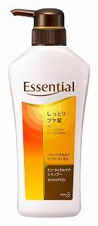 エッセンシャル シャンプー/コンディショナー 各種 ポンプ