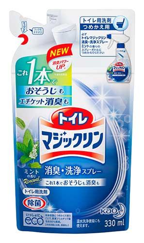 トイレマジックリン消臭・洗浄スプレーミント 詰替用