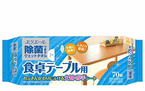 エリエール除菌ウェットタオル食卓テーブル用