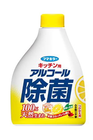 キッチン用アルコール除菌スプレー付替用