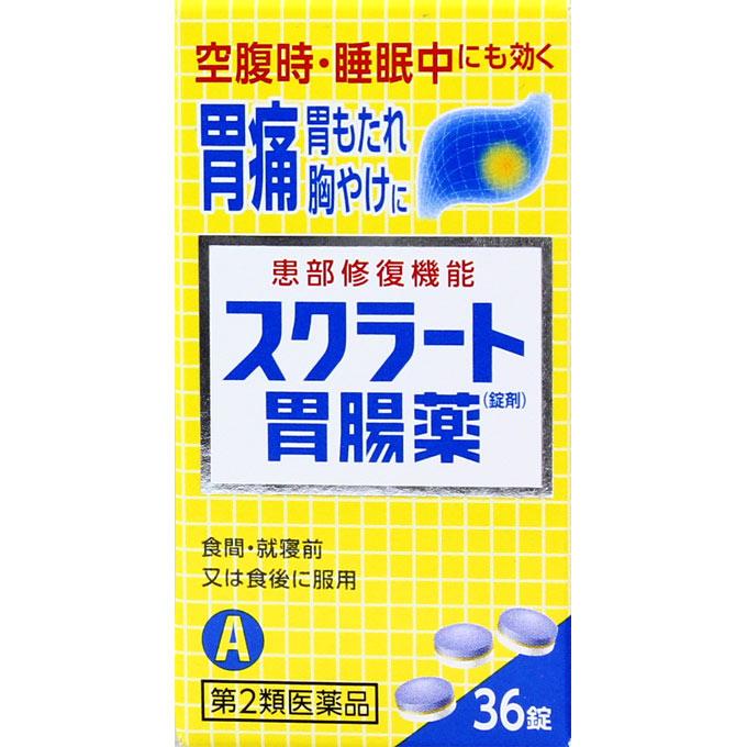 スクラート胃腸薬錠剤