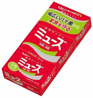 ミューズ石鹸レギュラー3個