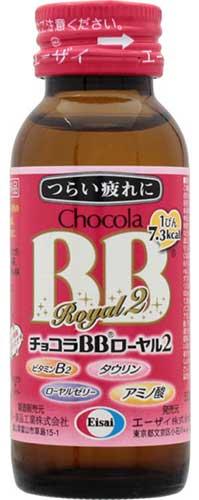 チョコラBBローヤル2