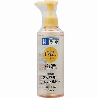 肌ラボ極潤オイルイン化粧水