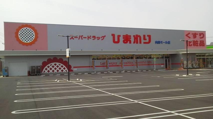 向島モール店