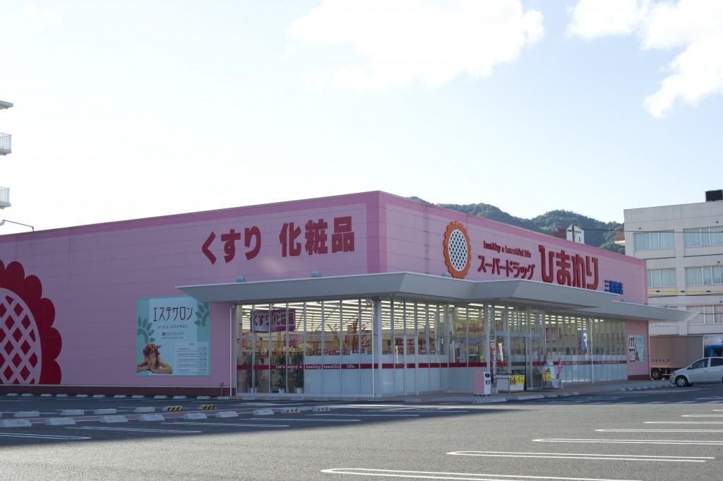 ププレエステサロン 三原南店