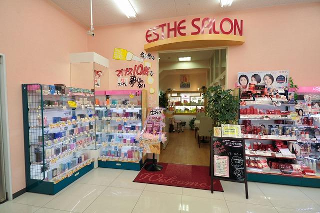 エステサロン ププレ蔵王店