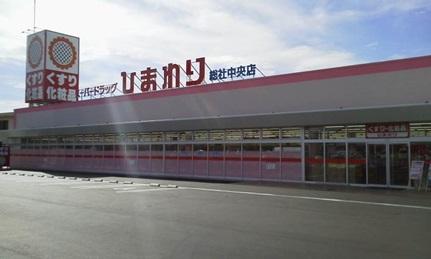 総社中央店