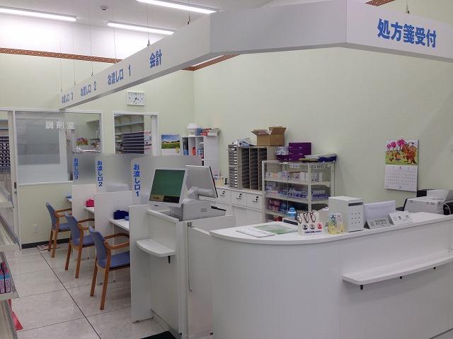 ププレひまわり薬局尾道中央店