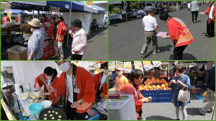 ちゅーピー祭2014