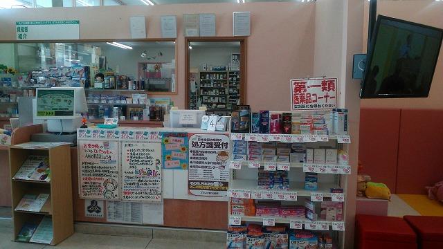 ププレひまわり薬局ププレ中庄店