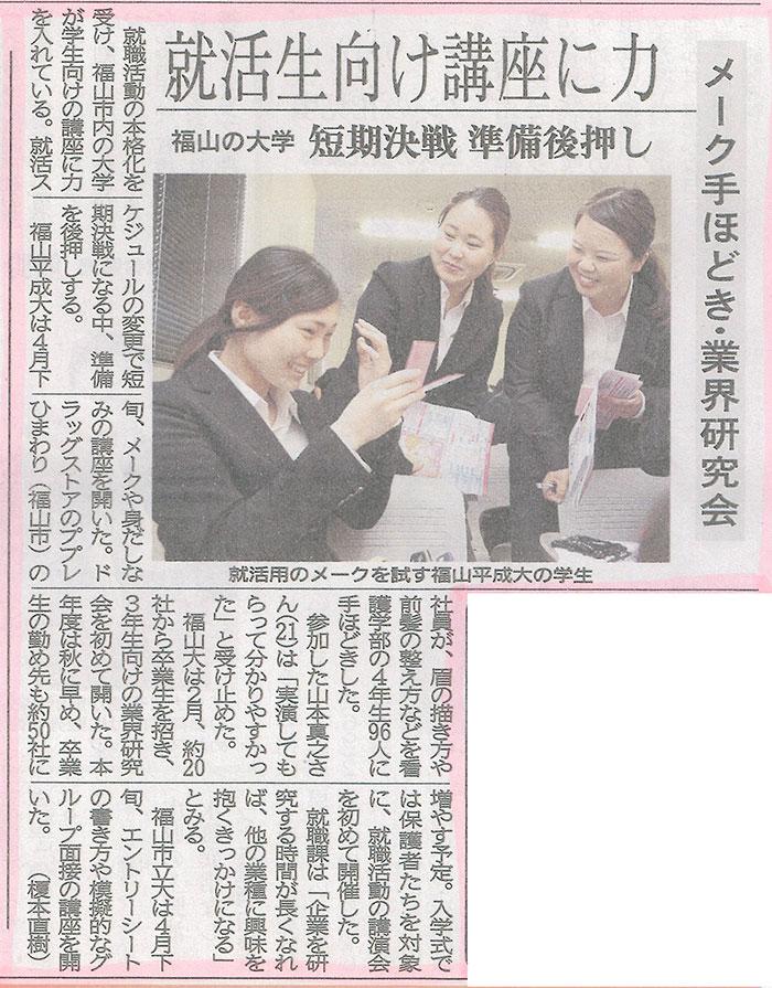5_7新聞