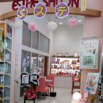 ププレエステサロン 茶屋町店