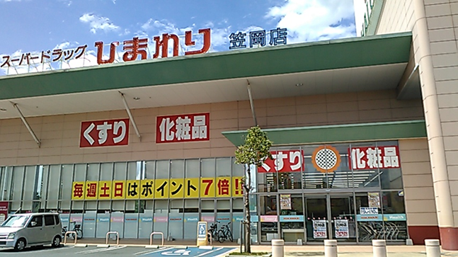 ププレエステサロン 笠岡店