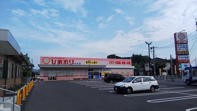 ププレひまわり薬局川北店